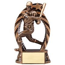 Baseball Star Series Trophy - 2 Sizes
