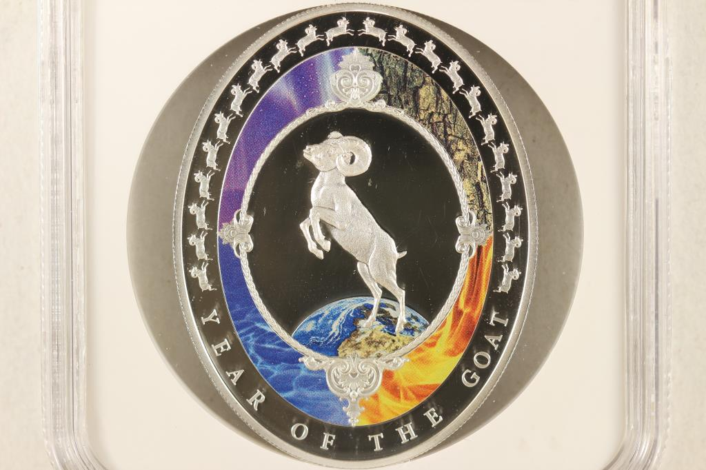 BIDALOT COIN AUCTION ONLINE MONDAY JULY 20TH, 2020 AT 7 PM EDT