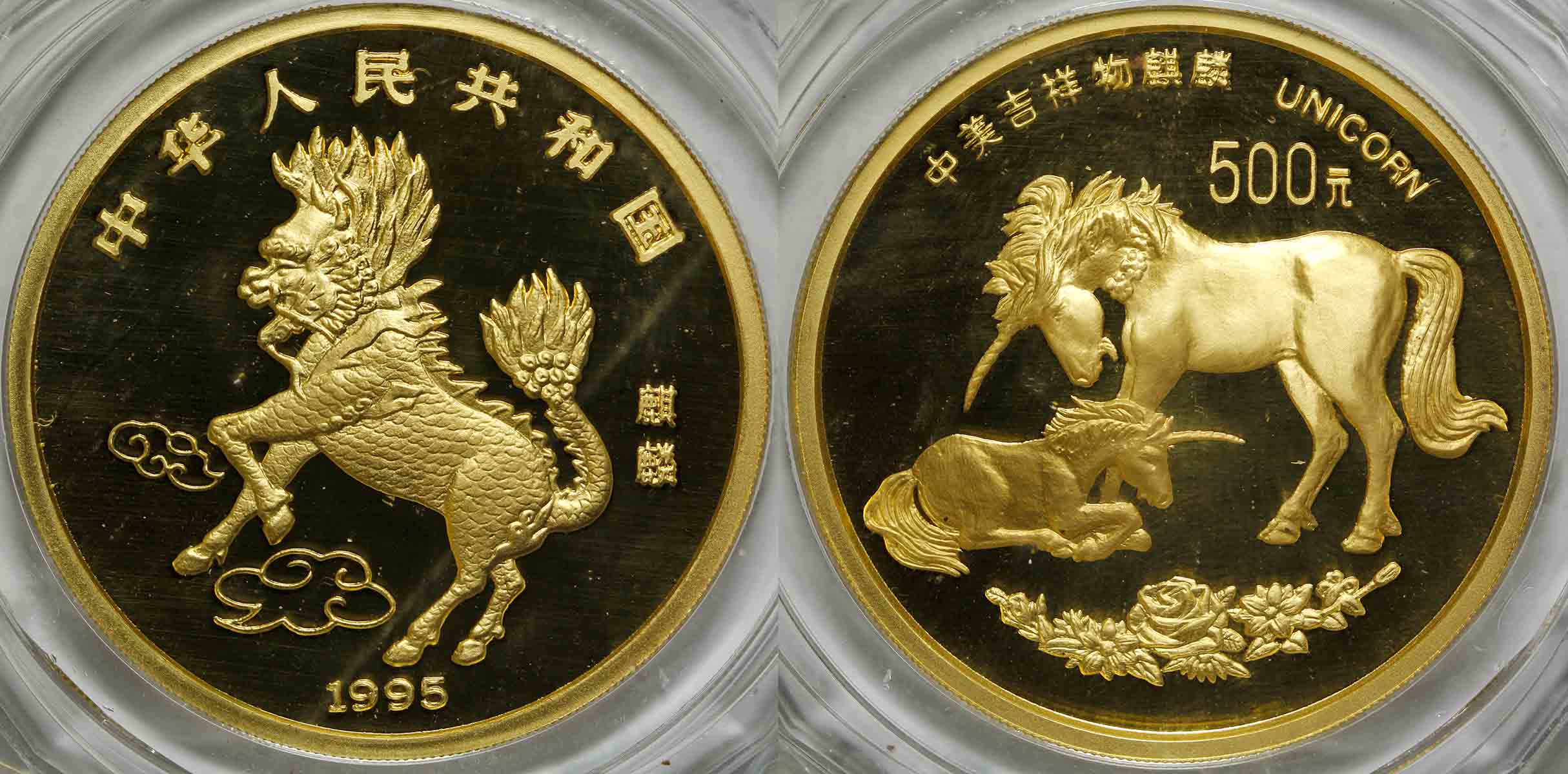 Beloved Unicorn 5-Ounce Gold