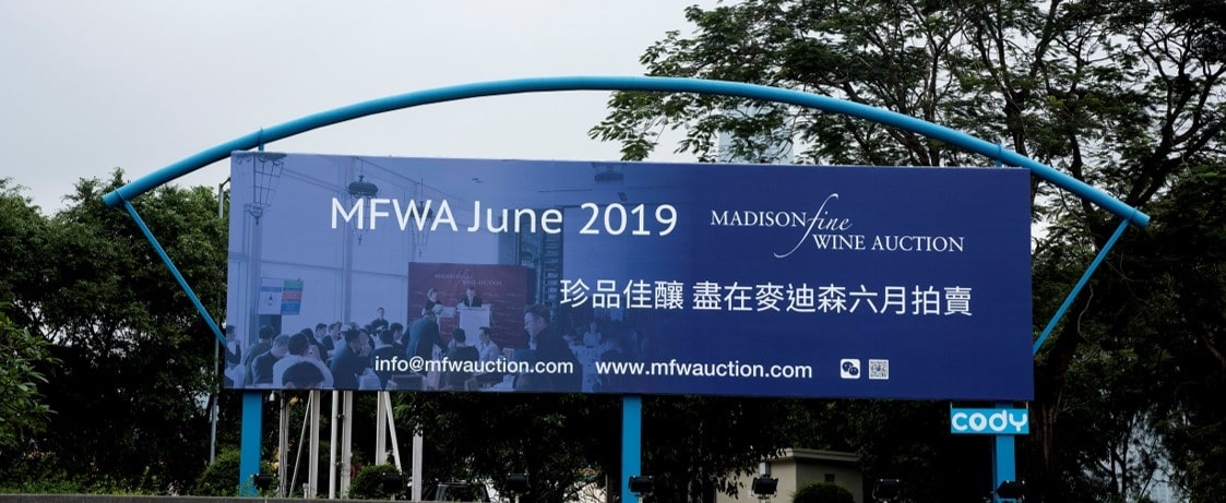 June Auction 2019 | Live in Hong Kong