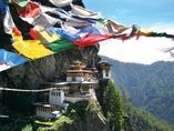 Bhutan-multisport-1