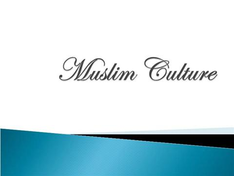 muslim single men in premium These are events where muslim men and women meet for the purpose of seeking an ideal marriage partner  nearly all muslim singles events are female-dominated, .