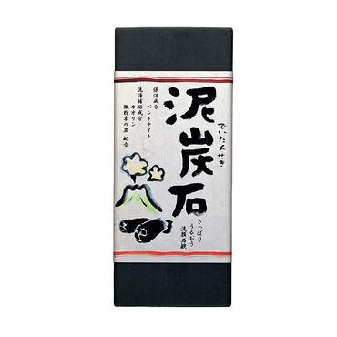 Deitanseki Charcoal Soap | Deitanseki Soap | b-glowing