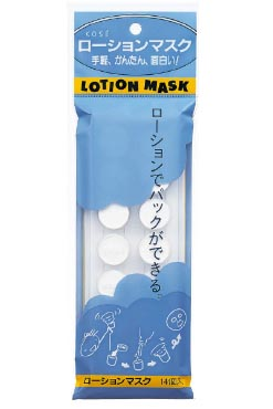 Lotion Mask | Kose Sekkisei | b-glowing