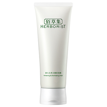 Whitening and Revitalizing Mask 100g