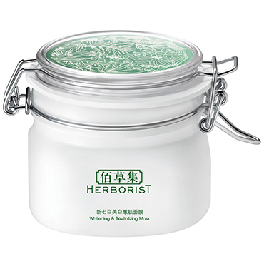 Whitening and Revitalizing Mask 500g | Herborist | b-glowing