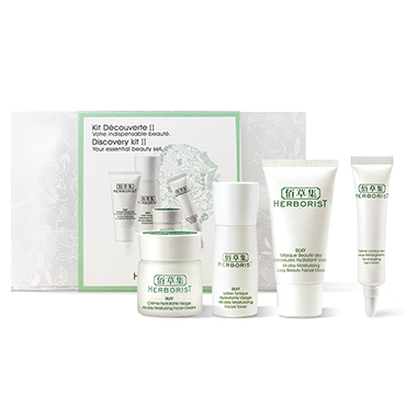Discovery Kit II - Silky Travel Kit