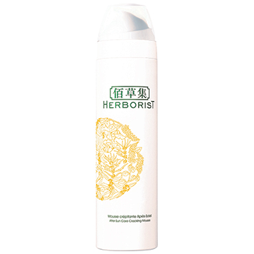 After-Sun Care Crackling Mousse | Herborist | b-glowing