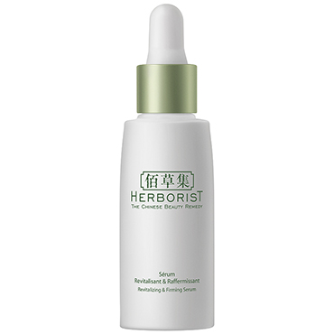 Revitalizing and Firming Serum