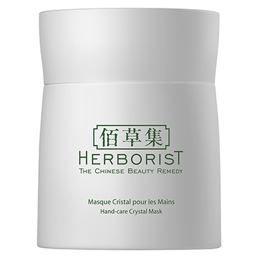 Hand-care Crystal Mask