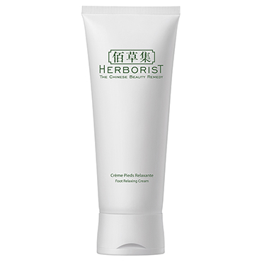 Foot Relaxing Cream | Herborist | b-glowing