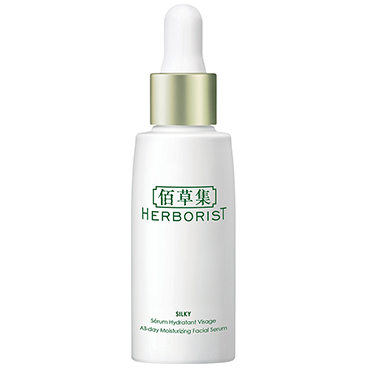 Silky All-Day Moisturizing Facial Serum