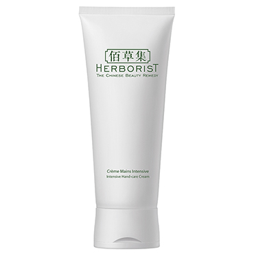 Intensive Hand-care Cream | Herborist | b-glowing
