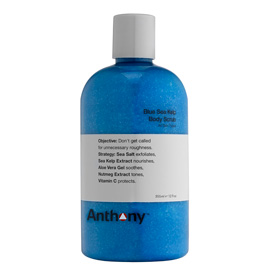 Blue Sea Kelp Body Scrub | Anthony | b-glowing