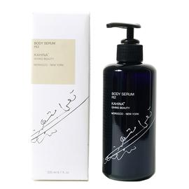 FEZ Body Serum | Kahina Giving Beauty | b-glowing