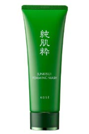 Junkisui Foaming Wash | Kose Sekkisei | b-glowing