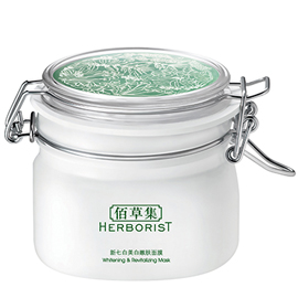 Whitening and Revitalizing Mask 500g