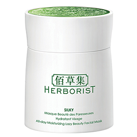 Silky All-Day Moisturizing Lazy Beauty Mask