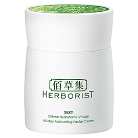 Silky All-Day Moisturizing Facial Cream