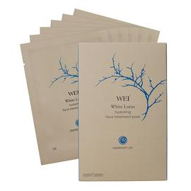 White Lotus Hydrating Face Treatment Pads | WEI | b-glowing