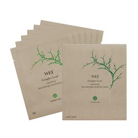 Gingko Leaf Repairing Decolletage Treatment Pads