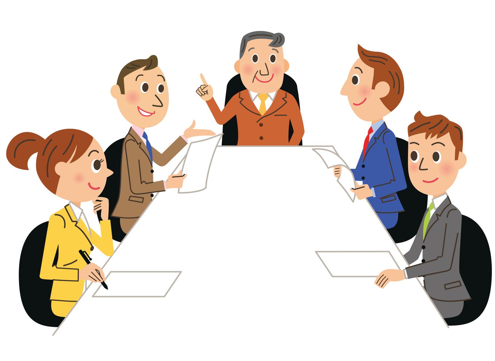 boj policy meeting