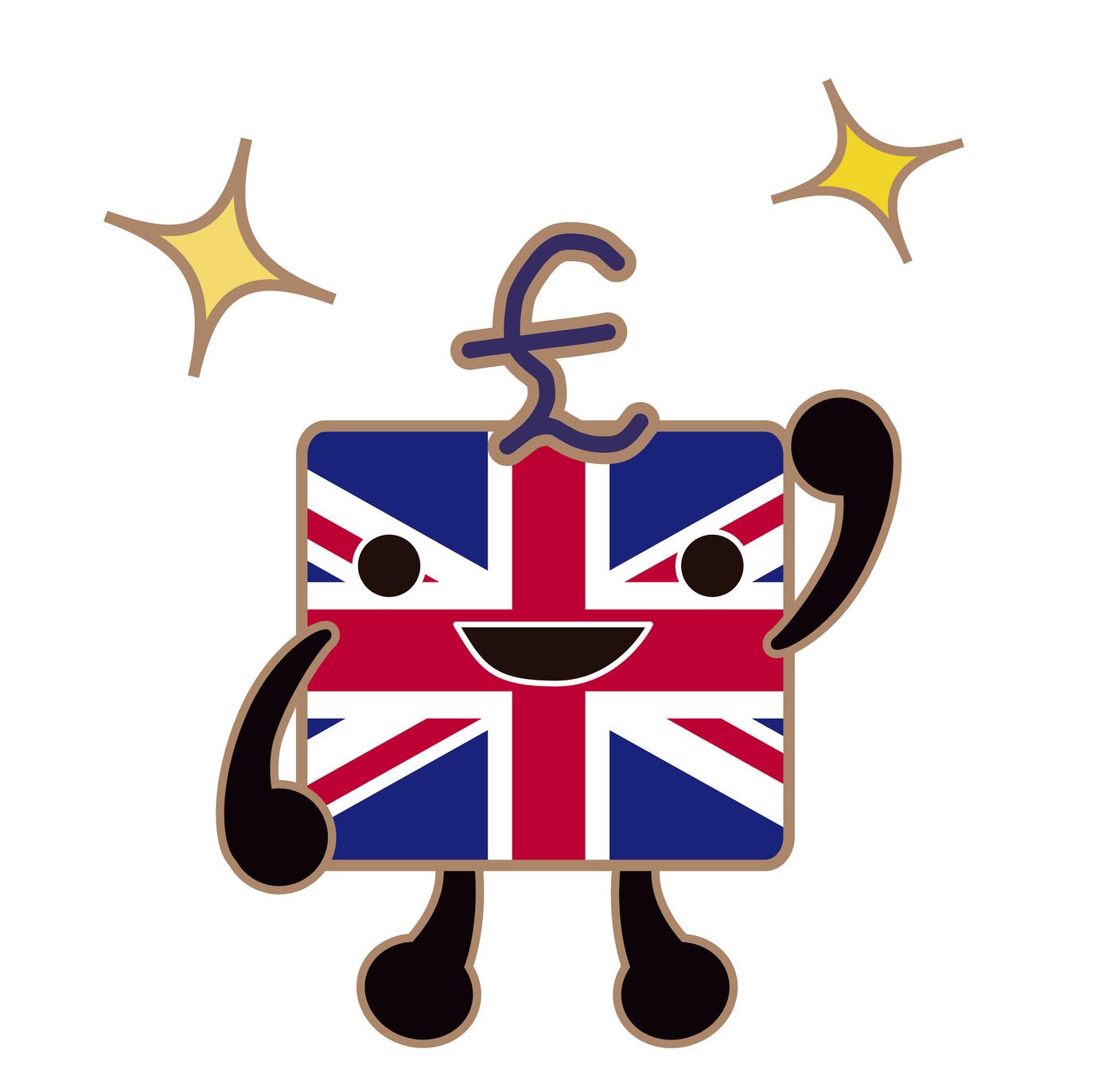 uk pound forex