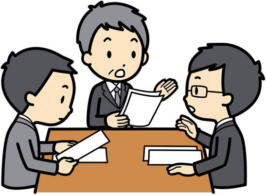 monetary policy meeting