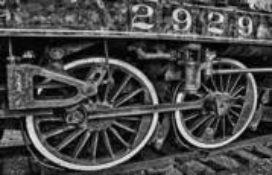 Engine_2929