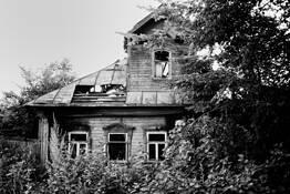 House__8