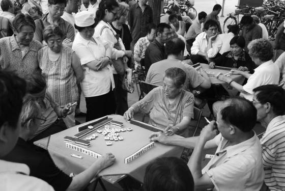 Mahjong_players