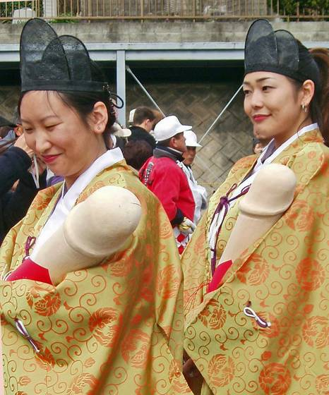 Women phallus carriers in tagata no honen festival
