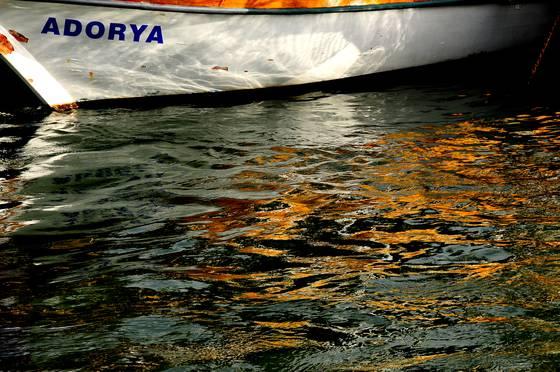 Adorya