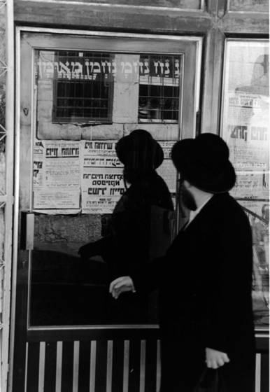 Hasidic_reflections_1