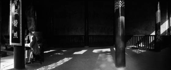 Shaolin_shadows_china_2006
