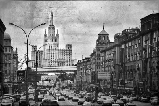 Kudrinskaya-1