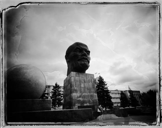 Giant_lenin_head