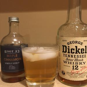 Cinnamon Dickel