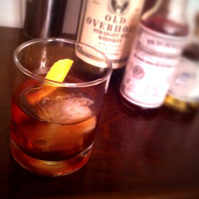 Virmar Cocktail No. 1