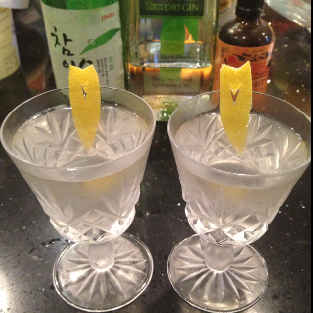 Korean Martini