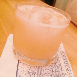 Pink Grapefruit Vieux Mot