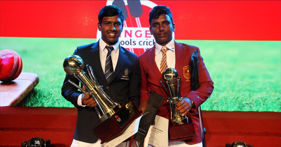 Avishka and Sajith adjudged best player U17 & 15