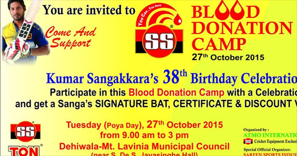 Blood Donation Camp on Sangas Bday!