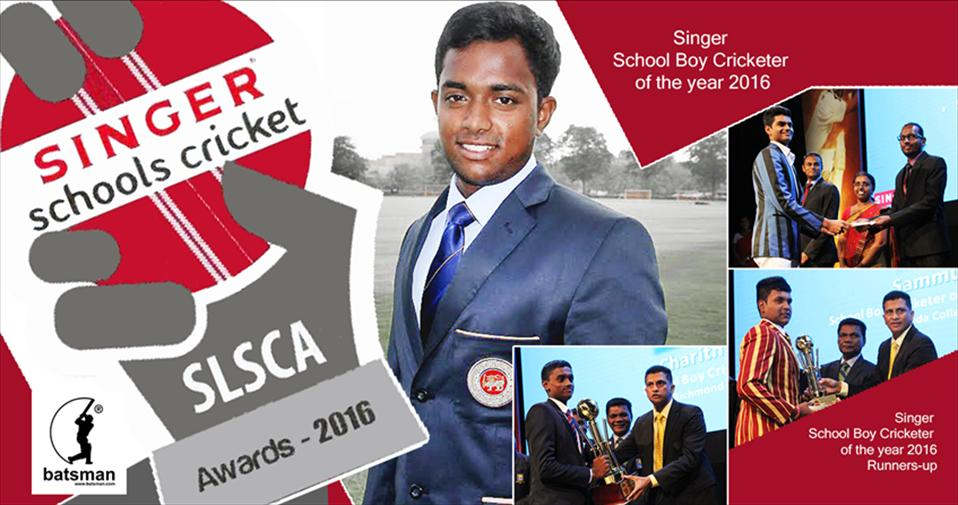 Charith crowned for the 2nd consecutive time as the Singer School-boy Cricketer of the year