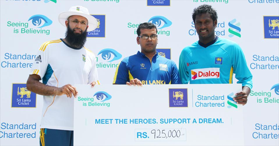 Cricketers raise funds for SL Visually Handicapped XI