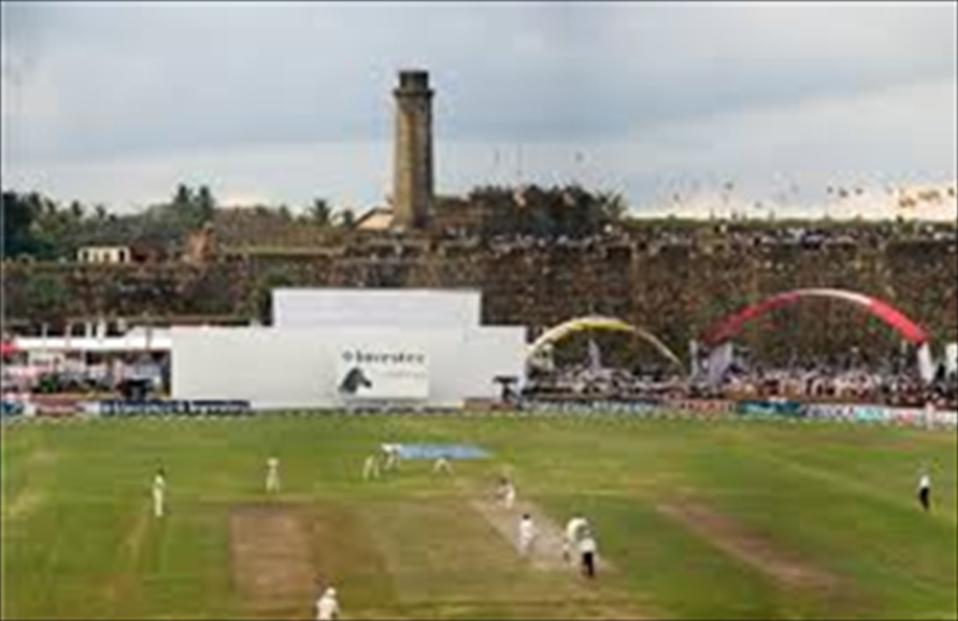 Galle Test looks a decision oriented one