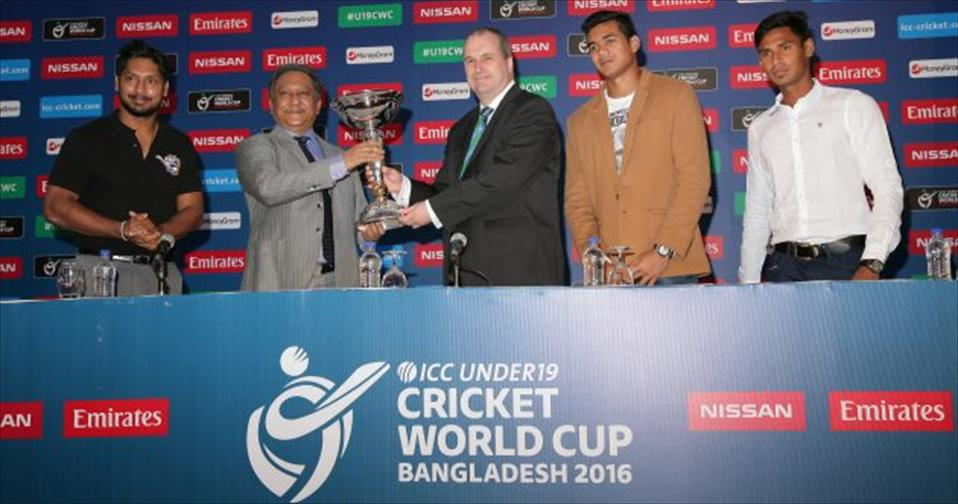 ICC reveal 2016 U19 Cricket World-Cup schedule