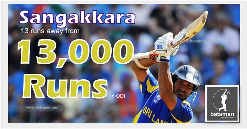 Kumar Sangakkara nearing 13000 runs in ODIs