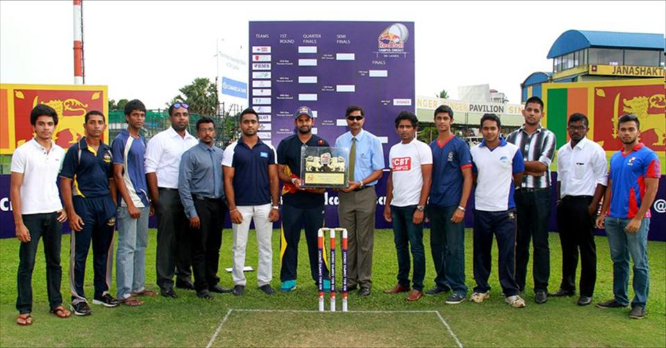 Launching of Red Bull Campus cricket 2015