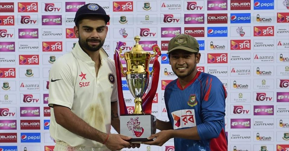 Rain marred India – Bangladesh Test ends in draw